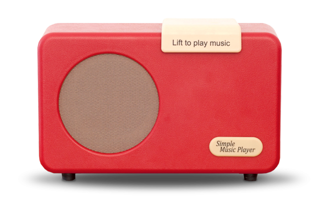 Image of Simple Music Player product