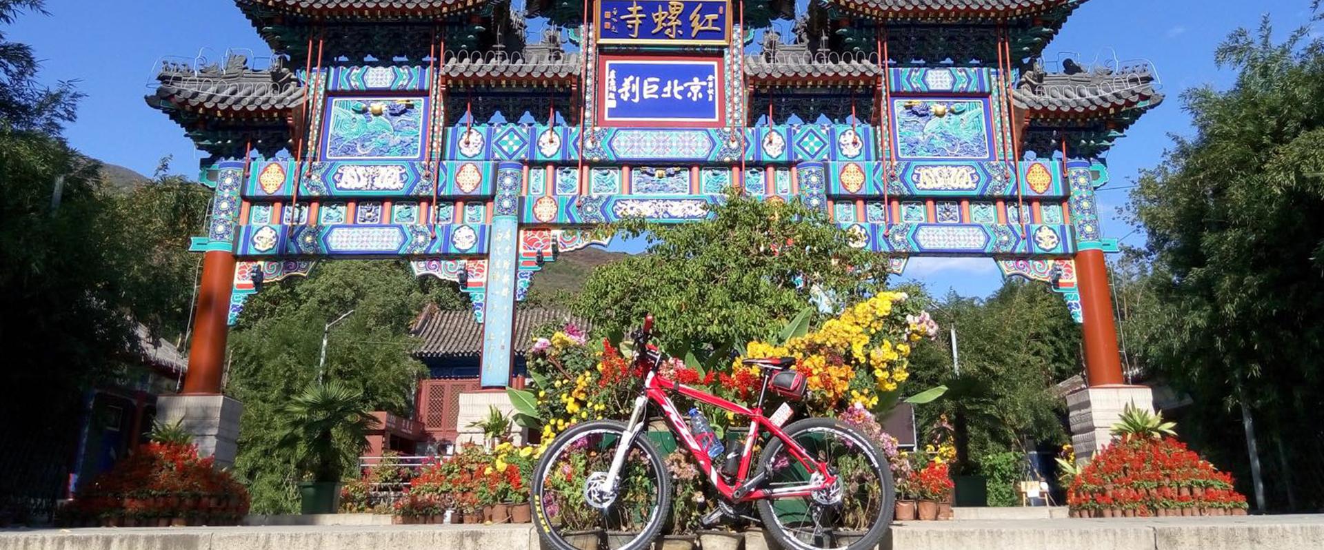 A bicycle at the Great Wall of China